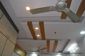 benefits of false ceiling