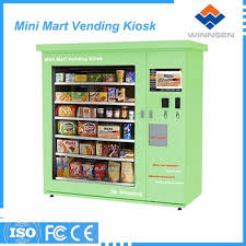 Cd Vending Machine