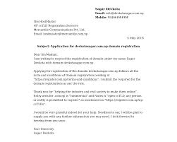 Online Application Cover Letter Samples Cover Letter For Np Domain Registration Request Time And