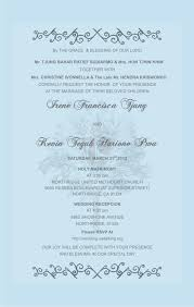 Marriage Invitation Sample Email Cool Wedding Card Sample In English Wedding Gallery In 48 Pinterest