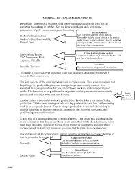 Cover Letter Business Format Online Cover Letter Samples Cover ...