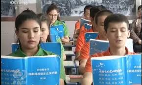 Image result for china, Xinjiang, education, pictures