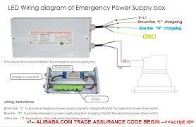 led panel lights emergency power supply wiring methods kangyuanda led panel lights emergency power supply wiring methods