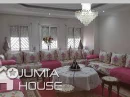 2 Chambres Residence Cuisine Equipee Casablanca Belvedere Biens