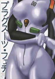 Plug suit fetish 1 hentai doujinshi