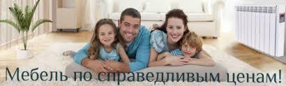 Финист — интернет-магазин недорогой мебели в Новосибирске
