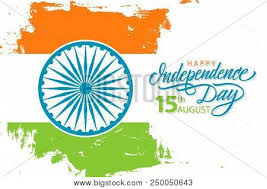 Celebrate Banner India Happy Independence Day 15th August Celebrate Banner