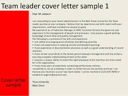 Team leader cover letter     SlideShare