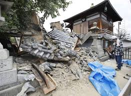 Find earthquake today latest news, videos & pictures on earthquake today and see latest updates, news, information from ndtv.com. Today S Deadly Japan Earthquake Could Be Related To The 1995 Kobe Earthquake Temblor Net