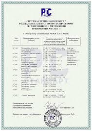 Как определить окислитель и восстановитель КакИменно ру как  Реферат сертификация сертификат их виды