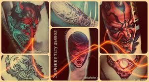 значение тату дьявол смысл история фото эскизы рисунков