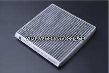 popular roewe 5 buy cheap roewe 5 lots from china roewe 5 Roewe 350 Mg3 Car Fuse Box active carbon cabin air filter for car mg 5 roewe 350