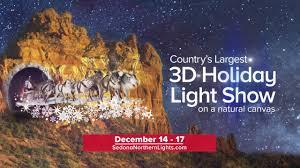 Light Show In Sedona Az Sedona Northern Lights