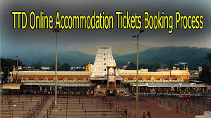 Ttd Online Accommodation Booking Step By Step Process