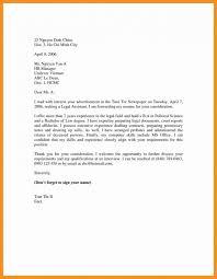 Quick Cover Letter Musiccityspiritsandcocktail Com