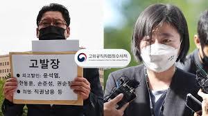 공수처, '尹 고발 사주 의혹' 고발인 조사   연합뉴스