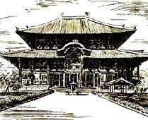 Реферат Искусство Японии ru В это время буддизм был объявлен государственной религией японцев Вспомните что красота великолепие архитектурных сооружений посвященных неведомому