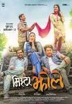 watch nepali movie jholay online dating