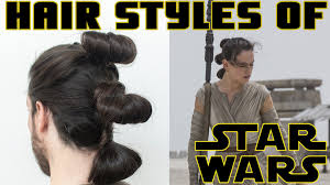 Rey Hair Style star wars hair styles youtube 4688 by stevesalt.us