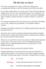 my school essay for kids in english 15 point essay on my school for grade class 1 my school essay in hindi class 3 my school essay for kids in english my school essay celebrating
