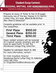 morehouse college king collection 2011 king essay contest