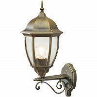 Настенный <b>светильник Ideal Lux Hotel</b> AP2 Nero 035956