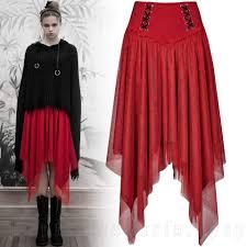 <b>Nebulae Skirt</b>