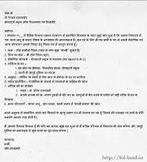 Voldemort's Hindi Resume