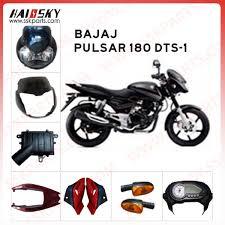 bajaj pulsar 180 motorcycle parts haissky motorcycle parts co ltd