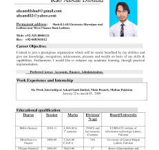 Ms Office Cv Templates Free Microsoft Word Resumemplatemplates Download New Hope Stream