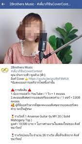 สลด!สาวนักดนตรีอิสระ-ยูทูปเบอร์ เครียดไม่มีงานขาดรายได้โดดที่จอดรถฆ่าตัวตาย  สยามรัฐ