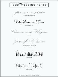 Free Wedding Invitation Fonts For Microsoft Word Wedding Invitation
