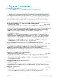 Sample Resume Warehouse Supervisor Job Objectives Fresh Warehouse