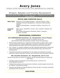 Template Receptionist Resume Sample Monster Com Templates For Resume