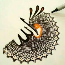 53 allah calligraphy ideas names of allah arabic calligraphy