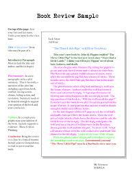 movie essay movie analysis essay