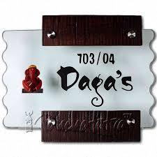 designer ganesha name plate for apartment
