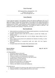 Sue K Resume front of house 2015. Susan Kavanagh 38B Sugarloaf Drive,  Chirnside Park, 3116 Contact: 0437 728 210 Email ...
