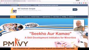 What Is Web Designing In Urdu Wordpress Tutorial For Beginners In Hindi Urdu Web Designing Professional Training