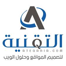 التقنية Ateqania - Home
