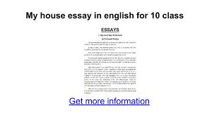 my house essay in english for class google docs