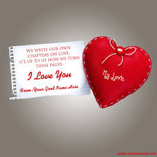 Heart Touching Message For Valentine Day Wishes Wishes Greeting Card Classy Good Morning Love Messages For Boyfriend On Valentine Day