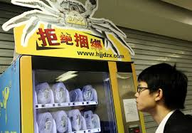 Crab Vending Machine Beauteous The Chinese Vending Machine Full Of Live Crabs Bamboo Innovator