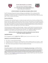 College Acceptance Letter Template Offer Email Templates Revised ...