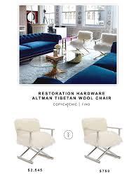 restoration hardware altman tibetan wool chair 2545 vs a b home mongolian lamb director s chair