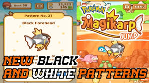 All Magikarp Patterns Fascinating BEAT THE ULTRA LEAGUE UPDATE MUDKIP BLACK AND WHITE MAGIKARP