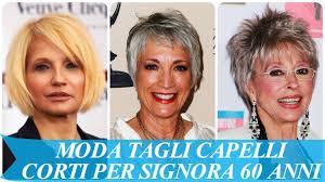 Taglio Capelli Corti Da Signora