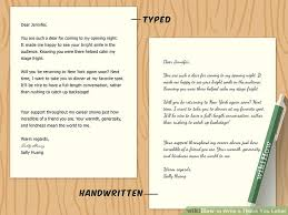 Thank You Note For Money Inspiration How To Write A Thank You Letter With Sample Letters WikiHow