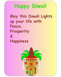 Diwali Kalash Designs Kalash Design Diwali Greeting Card