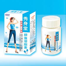 anese t pills my personal experience